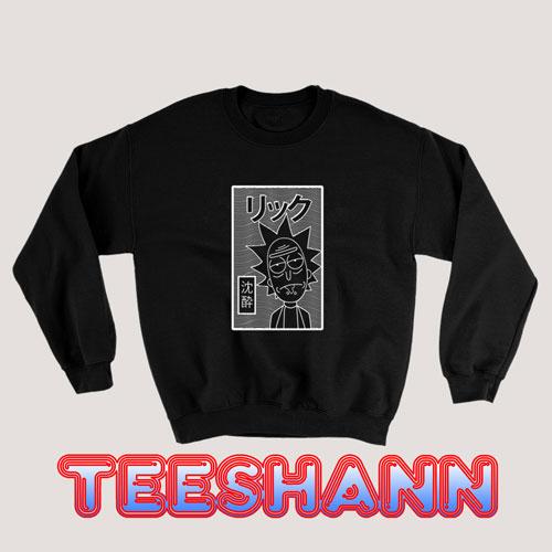 Rick And Morty Retro Sweatshirt